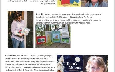 Upcoming Victoria Children's Literature Roundtable